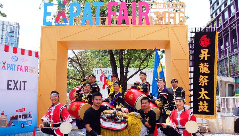 琉球舞団 昇龍祭太鼓 Thailand Cover